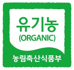 유기농 인증