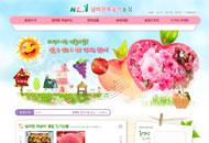 넘버원 과일농장